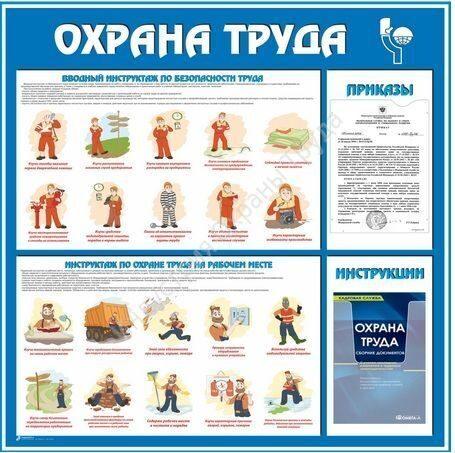 Охрана труда на элеваторе инструкции фольксваген транспортер 2009 года выпуска